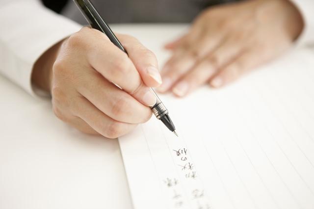 季節の挨拶9月上旬の挨拶やスピーチに使える言葉の例文や手紙・メールに使える文例