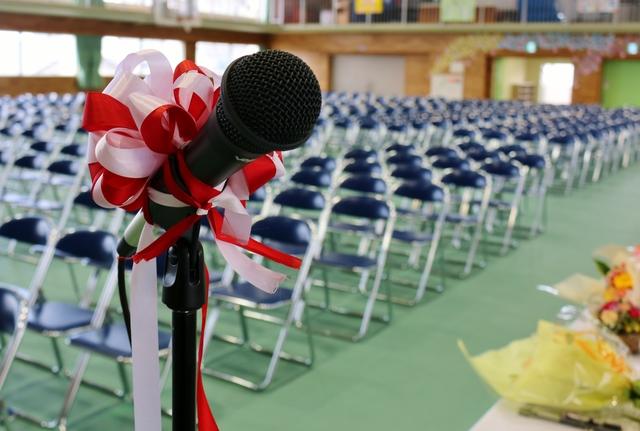 小学校PTA総会会長の挨拶やスピーチに使える言葉の例文や手紙・メールに使える文例