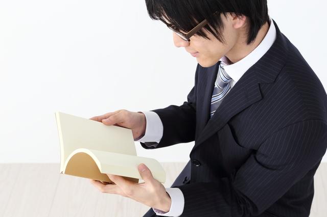 新年社内報の挨拶やスピーチに使える言葉の例文や手紙・メールに使える文例