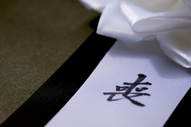 喪主代理の挨拶やスピーチに使える言葉の例文や手紙・メールに使える文例