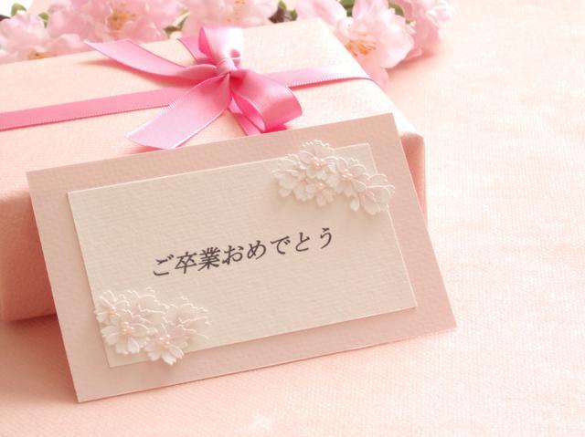 謝恩会の挨拶やスピーチに使える言葉の例文や手紙・メールに使える文例