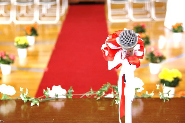 開校記念PTA会長の挨拶やスピーチに使える言葉の例文や手紙・メールに使える文例